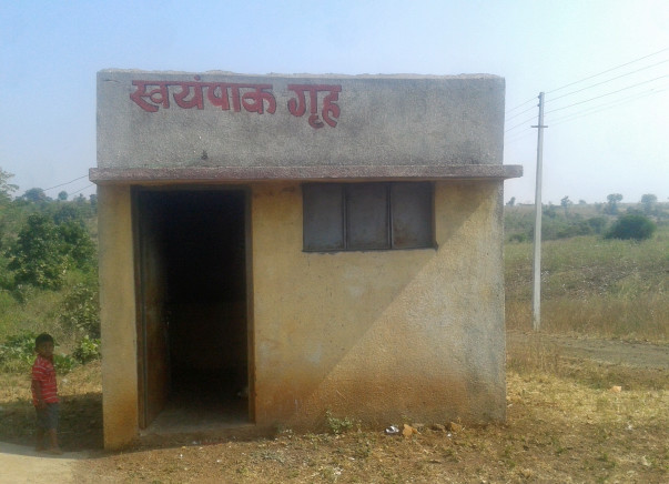Support This School To Have A Compound Wall