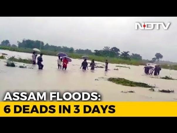 Donate for Assam Flood Victims - Fundraiser - Relief & Rehabilitation