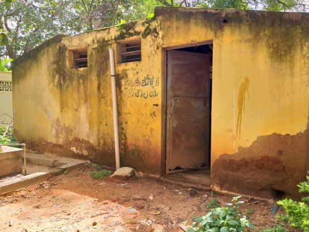 150 Government Schools In Rural Karnataka Need Your Help