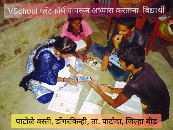 To preserve the right to free education for all SSC students in MH