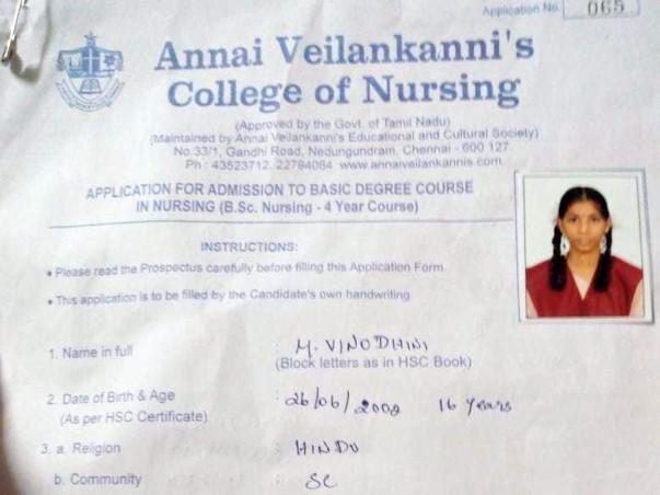 Help Vinodhini to become a Nurse