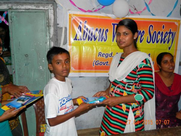 Please help orphan children and poor children!
