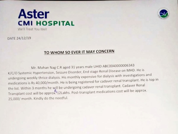 Please Help Mohan Nag raise fund for Kidney transplantation & medicine