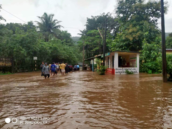 Help Uttara Kannada
