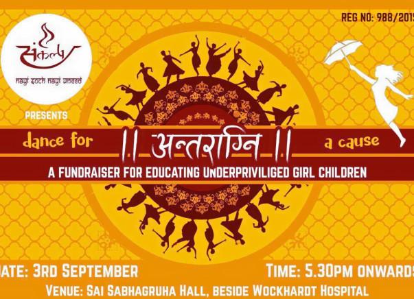 Donate for underprivileged girl children's education