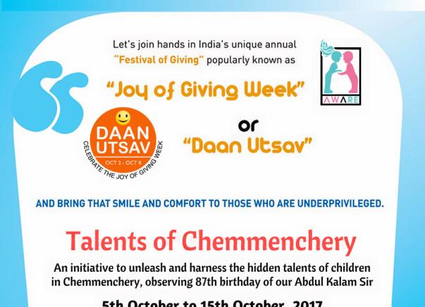 திறன் மிகு செம்மெஞ்சேரி - Talents of Chemmenchery