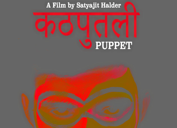Support the film. Support the movement. Support Kathputli. Resist