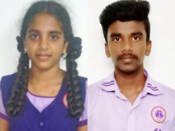 Help for education of Premkumar and His Sister