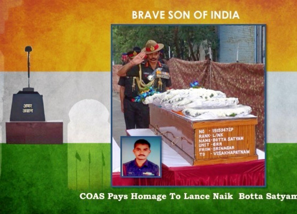 Let's support  Martyr Botta Satyam's Family