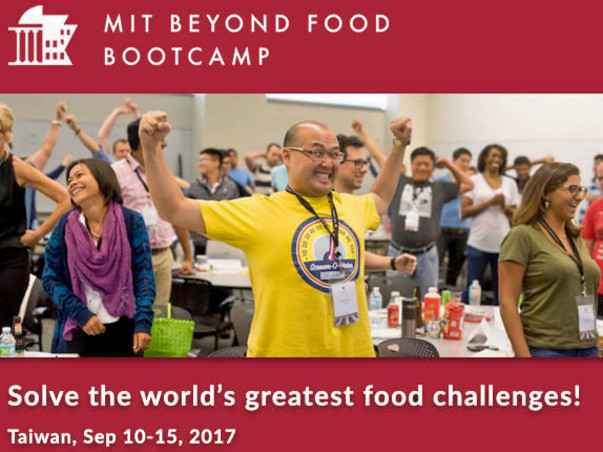 Help Anji attend MIT's Entrepreneurship Bootcamp, Taiwan
