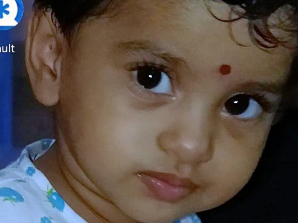 Reshmasri Needs Your Help To Fight  Brain Cancer Advanced ATRT