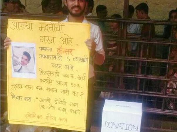 Help Pavan Fight Blood Cancer