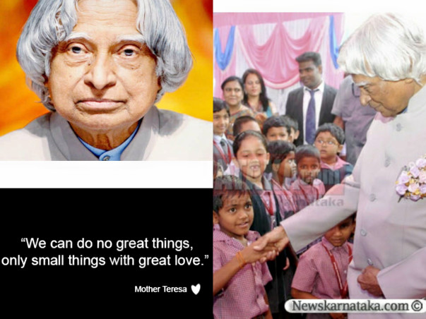 Support for Kalam Centre.