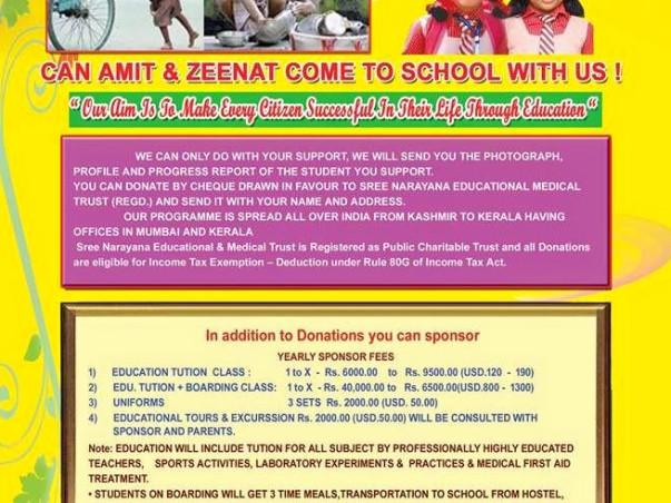 SREE NARAYANA EDUCATIONAL AND MEDICAL TRUST