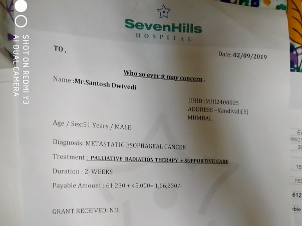 Help My Father Financially For Medical Treatment ( Cancer )