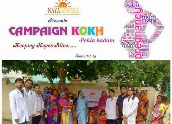 Help Support Campaign KOKH