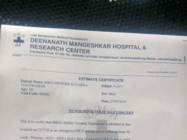 Help Mehtre Suvarna Vijaykumar For Urgent Medical Care