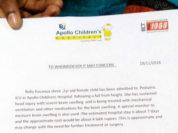 Save 2-year-old Kavanya Shree to stay alive