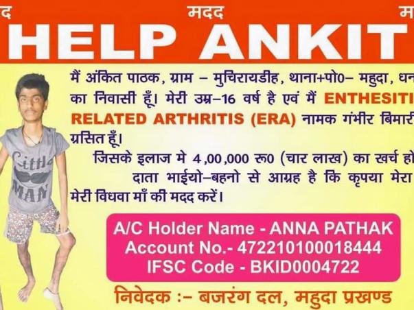 Help Ankith to Fight Arthritis