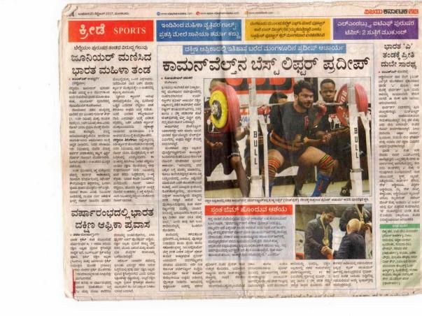 Help Pradeep Kumar acharya to represent India in Commonwealth  Canada