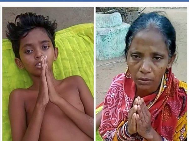 Help Padu Save Her Son from an Unknown Disorder