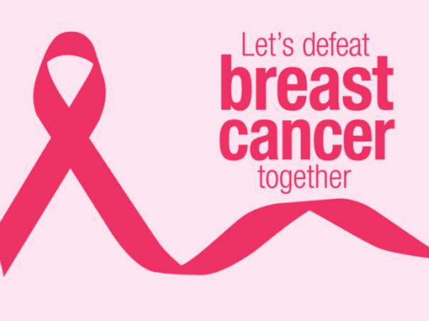 Help Rahima Khatun Fight Breast Cancer