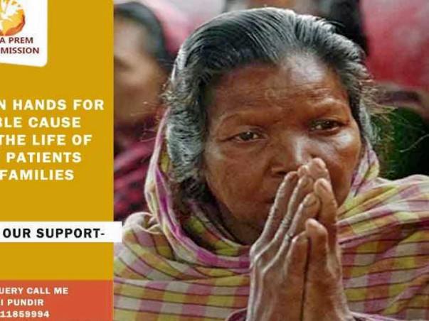 Help leprosy people'say healthy  kids
