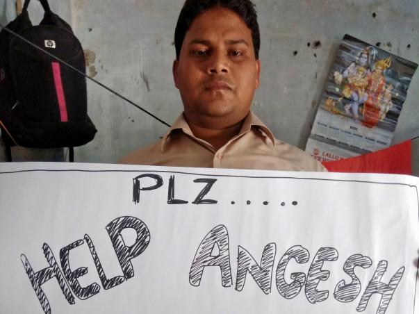 Help Angesh To Complete His Studies