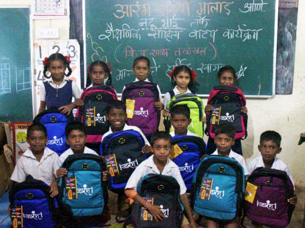 Make It Easier For Children In Palghar To Go To School