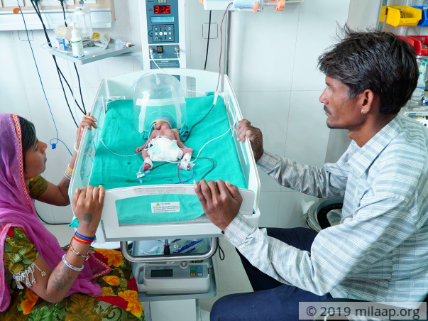 Baby of Sugna  needs your help to survive