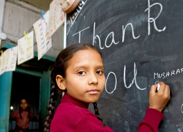 Educate a Girl, Educate The World