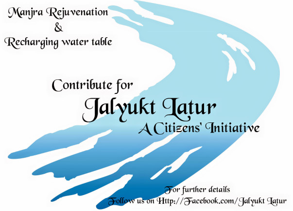 Contribute for Jalyukt Latur - A Citizens initiative