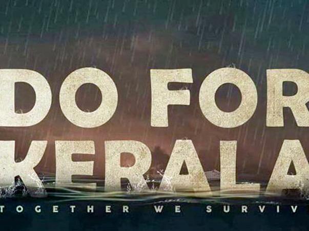 Kerala Floods - Urgent Appeal for Help