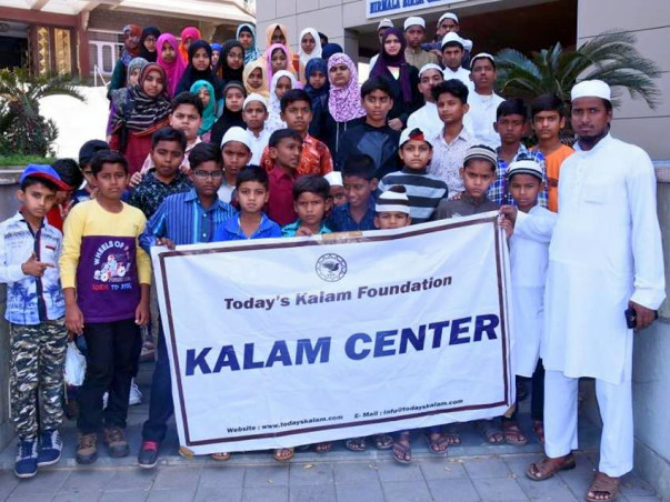 Support for 1 Kalam Center and Benefit Slum Kids