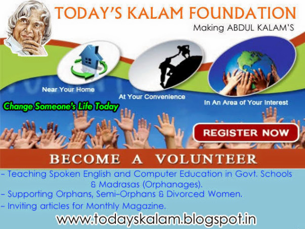 Support Today's Kalam Foundation for helping the education of children