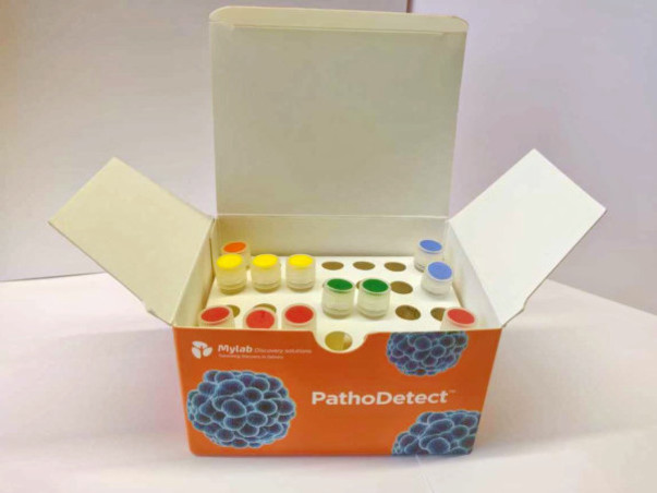 Help Donate Test Kits For COVID-19