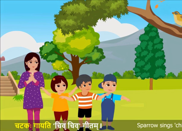 Help Pradnya make Animated Sanskrit Rhymes
