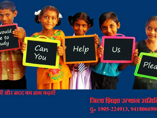 Help educate a child