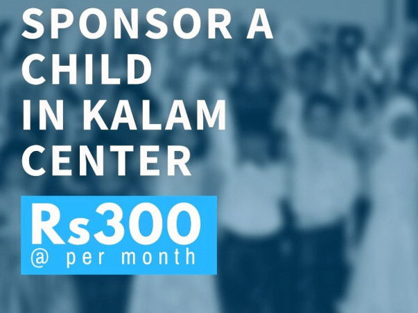 Support Today's Kalam. Education for the under- privileged Children.