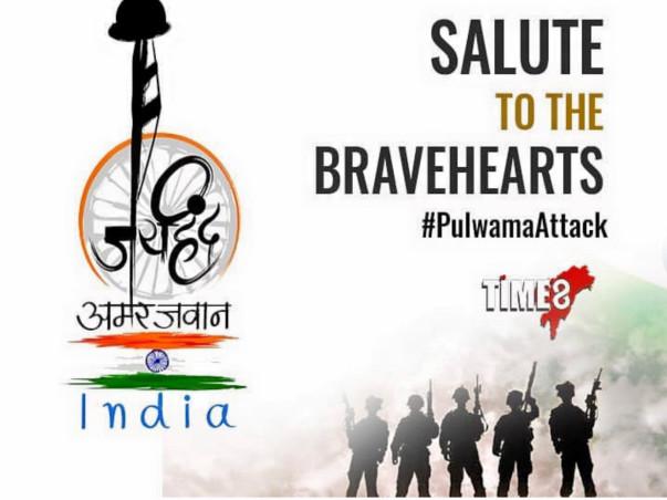 Help Famlies of Pulwama Martyrs