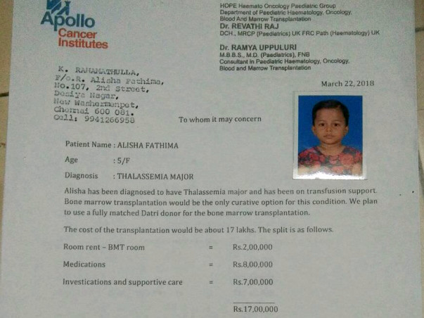 Help 5-Year-Old Alisha Fathima Fight Thalassemia