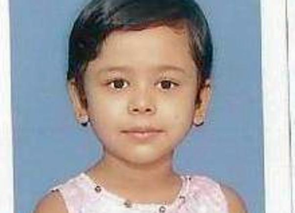 Help Baby Srija Fight Cancer