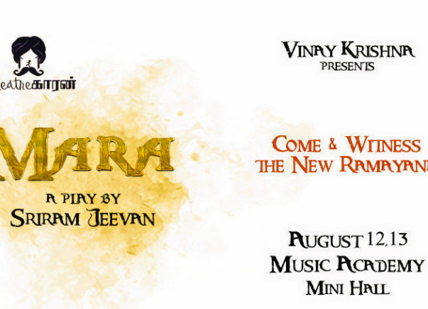Help Bring The New Ramayana To Life On A Stage