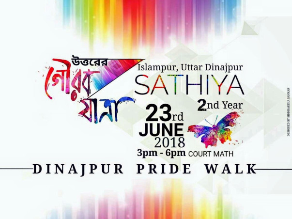 Islampur LGBT Pride and Rainbow Mela