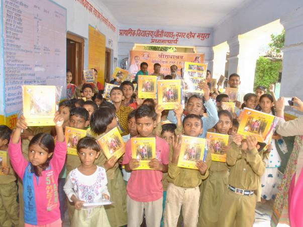 Help Shri Radhashrya Charitable Trust Build A Computer Centre
