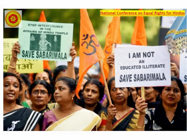 Fund National Conference on Equal Rights for Hindus