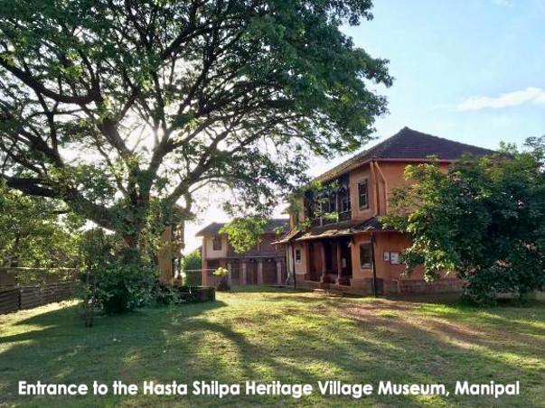 Late Vijayanath Shenoy Memorial Hall
