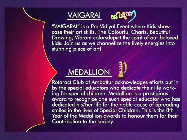 VIDIYAL - Talent Promotion Event for Special Children