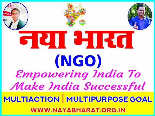 NAYA BHARAT & Gauri(Transgender) making house for Children osexworkers