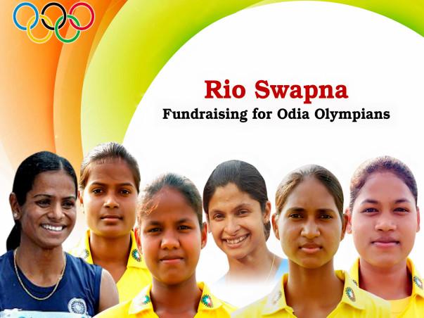 Rio Swapna - Fundraising for Odia Olympians